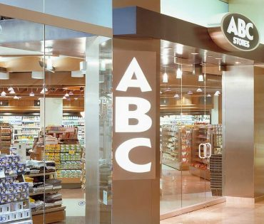 entrance to abc stores in las vegas
